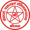 Shri Jagdamba Samiti